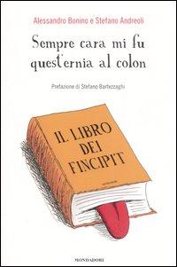 book_eiostark.jpg