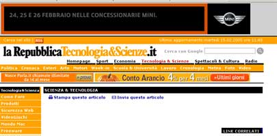 home interna repubblica